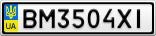 Номерной знак - BM3504XI