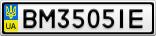 Номерной знак - BM3505IE