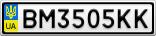 Номерной знак - BM3505KK