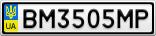 Номерной знак - BM3505MP
