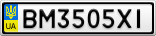 Номерной знак - BM3505XI