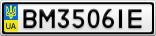 Номерной знак - BM3506IE