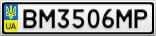 Номерной знак - BM3506MP