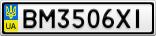 Номерной знак - BM3506XI
