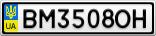 Номерной знак - BM3508OH