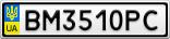 Номерной знак - BM3510PC