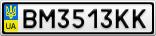 Номерной знак - BM3513KK