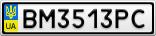 Номерной знак - BM3513PC