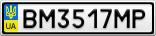 Номерной знак - BM3517MP