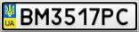 Номерной знак - BM3517PC