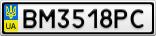 Номерной знак - BM3518PC