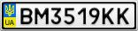 Номерной знак - BM3519KK