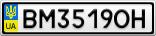 Номерной знак - BM3519OH