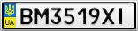 Номерной знак - BM3519XI