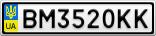 Номерной знак - BM3520KK