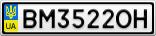 Номерной знак - BM3522OH