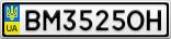 Номерной знак - BM3525OH