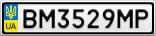 Номерной знак - BM3529MP