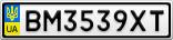 Номерной знак - BM3539XT