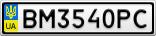 Номерной знак - BM3540PC