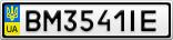 Номерной знак - BM3541IE