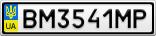 Номерной знак - BM3541MP