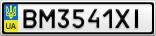 Номерной знак - BM3541XI