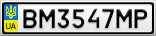 Номерной знак - BM3547MP