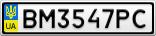 Номерной знак - BM3547PC