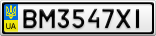 Номерной знак - BM3547XI