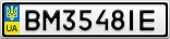 Номерной знак - BM3548IE