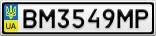 Номерной знак - BM3549MP