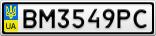 Номерной знак - BM3549PC