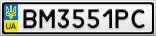 Номерной знак - BM3551PC