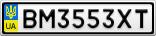 Номерной знак - BM3553XT