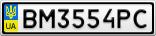 Номерной знак - BM3554PC