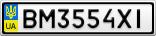 Номерной знак - BM3554XI