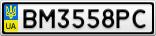 Номерной знак - BM3558PC