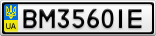 Номерной знак - BM3560IE