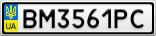 Номерной знак - BM3561PC
