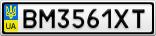 Номерной знак - BM3561XT