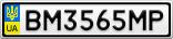 Номерной знак - BM3565MP