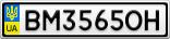 Номерной знак - BM3565OH