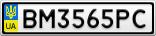 Номерной знак - BM3565PC