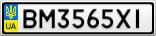 Номерной знак - BM3565XI