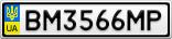 Номерной знак - BM3566MP