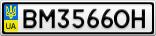 Номерной знак - BM3566OH