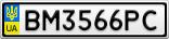 Номерной знак - BM3566PC