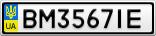 Номерной знак - BM3567IE
