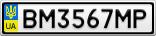Номерной знак - BM3567MP
